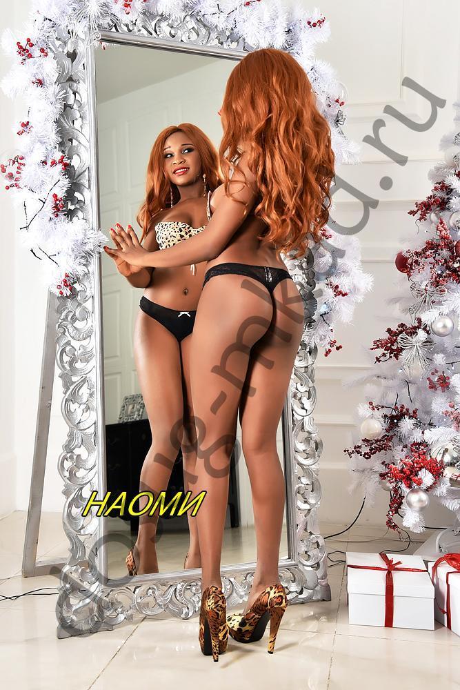 Проститутка наоми - Чехов