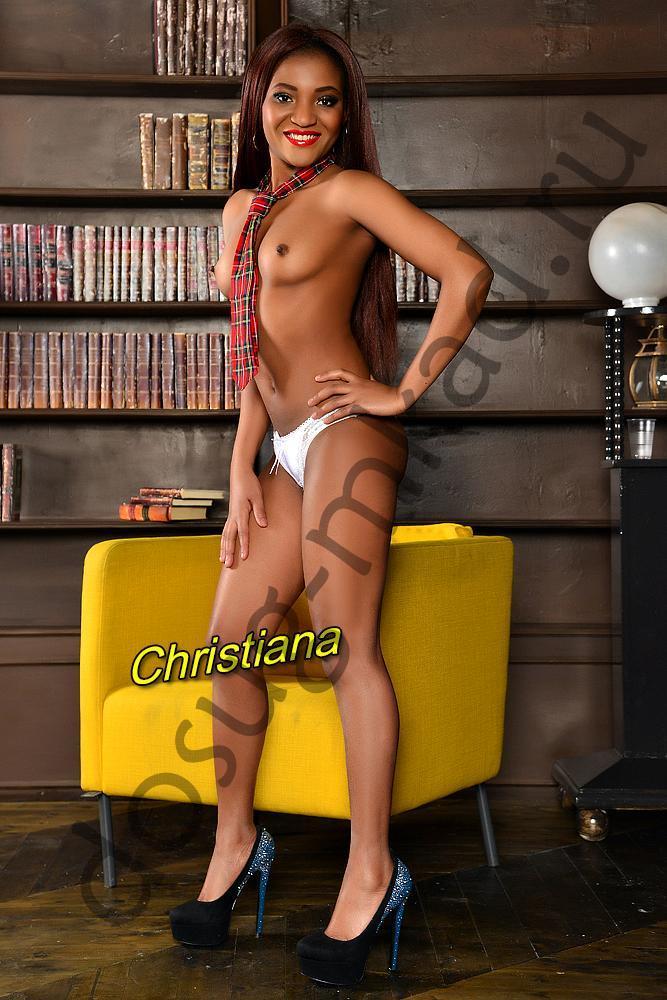 Проститутка христиана - Чехов